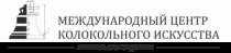 """""""Электронный звонарь"""""""